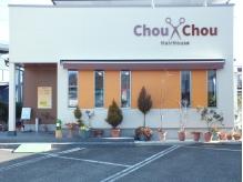 ヘアーハウスシュシュ(Hair House ChouChou)