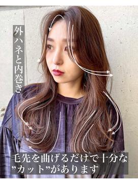 センターパート/ロングレイヤー/中韓/ワンホンヘア【riko荒木】