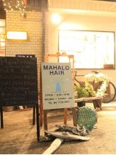 親しみのある接客と居心地のよさのある《MAHALO HAIR》思わず通いたくなること間違いなし♪