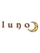 ルーノ(luno)