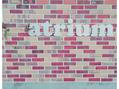 アトリウム(atrium)