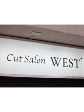 カットサロン ウエスト(Cut Salon WEST+)
