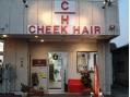 ヘアサロン「チーク ヘア CHEEK HAIR」の画像