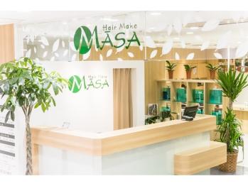 ヘアメークマーサ ルミネ立川店(Hair Make MASA)(東京都立川市/美容室)