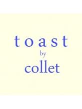 トーストバイコレット(toast by collet)