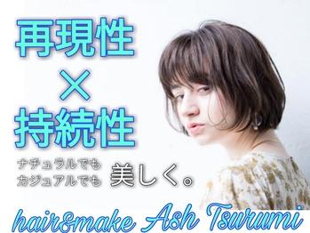 アッシュ 鶴見店(Ash)(神奈川県横浜市鶴見区/美容室)
