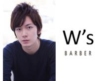 ワッズヘアー(W's Hair)の詳細を見る
