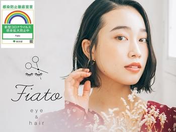 フィアート アイアンドヘアー(Fiato eye&hair)(東京都北区)