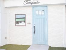 テンプラード(Templado)の詳細を見る