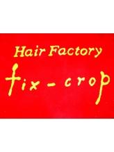 フィックスクロップ(fix crop)