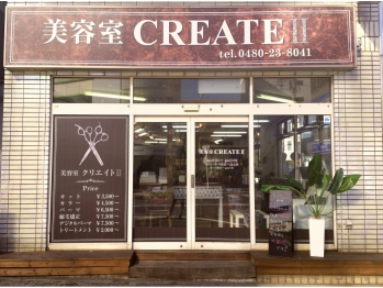 ヘアークリエイト 久喜駅前店(HAIR CREATE)