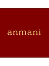 アンマニ(anmani)