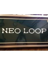 ネオループ(NEO LOOP)