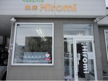 美容ヒロミ(Hiromi)