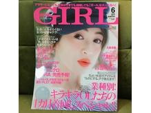 40代大人女性にぴったりな美容院の雰囲気やおすすめポイント フューチャー(future)