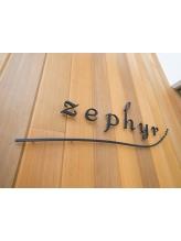 ゼファー(zephyr)