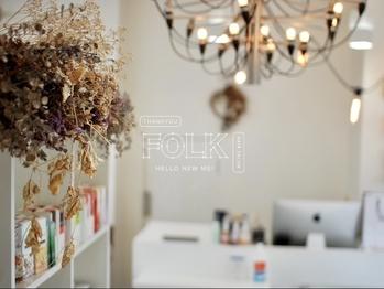 フォーク FOLK(愛媛県松山市/美容室)