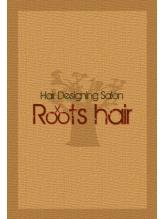 ルーツヘアー(Roots hair)