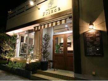 ヘアーラウンジ フリスカ(hair lounge Frisca)(愛知県豊田市)