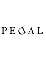 ペダル(PEDAL)