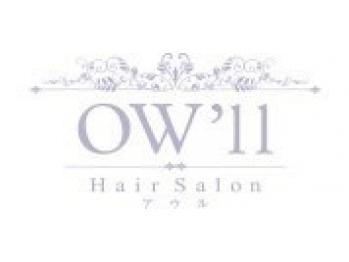ヘアサロン アウル(Hair Salon OW'll)