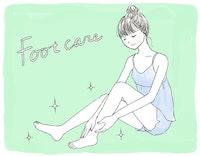 フットケアで足元キレイ!セルフ&サロンでできる、足のお悩み改善方法
