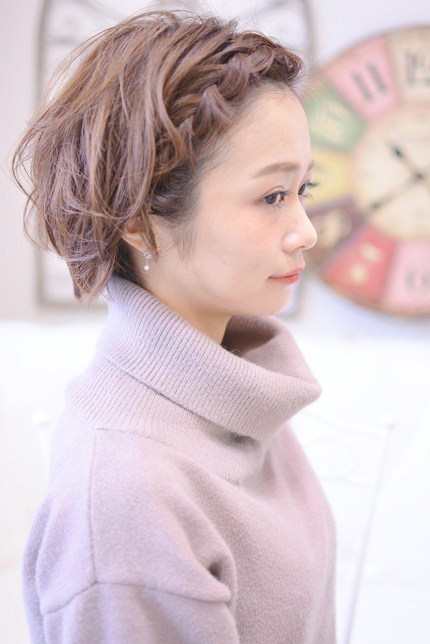 【メイズ・東中野】ショートのフロント編み込みアレンジ